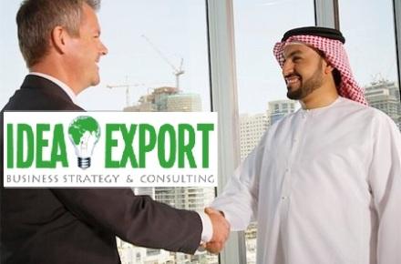 export arabia saudita